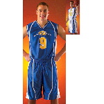 Adult Reversible Basketball Short