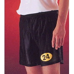 "5"" Inseam Unisex Track Short"