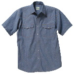 100% Cotton Blue Chambray Western Shirt, Short Sleeve